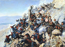 File:220px-The defeat of Shipka Peak, Bulgarian War of Independence.jpg