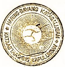 File:Tagalaskaya Seal.jpg