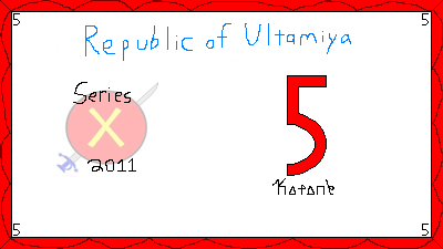 File:Obverse 5 Katane.png