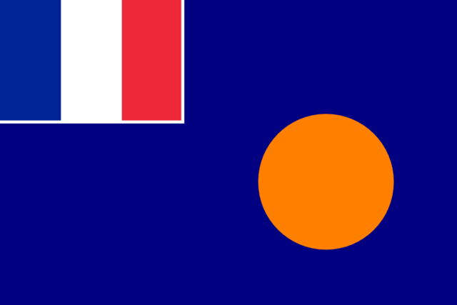 File:Orange Flag (v1.5) (Darker).png