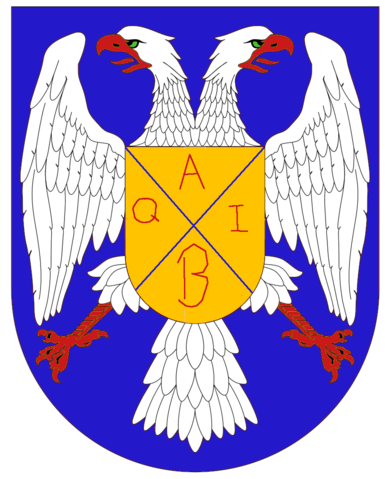 File:ASQUIBCOATOFARMS.png