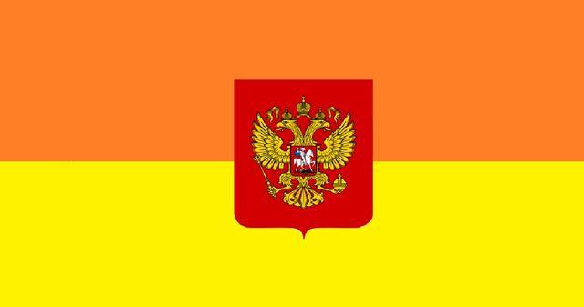 File:Tsar Party flag.jpg