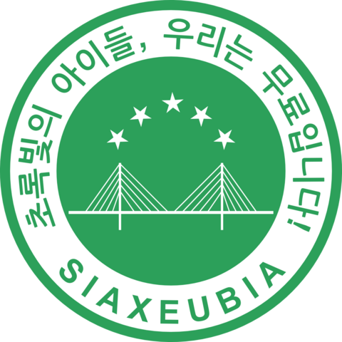 File:Seal of Siaxeubia.png