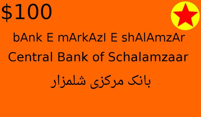 File:100Sizaab.png