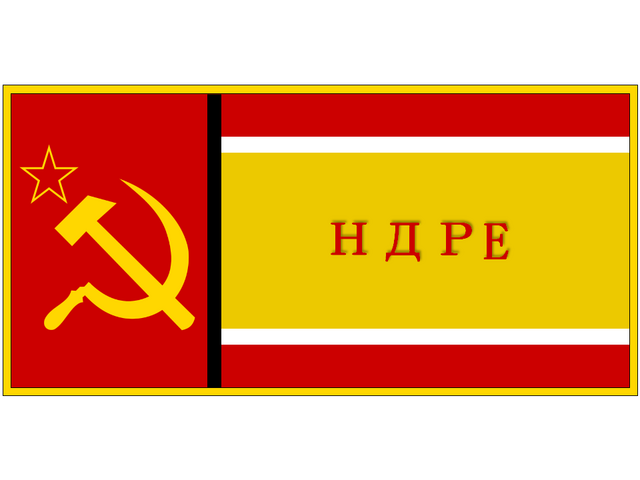 File:New Flag - July 2010.png