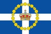 Σημαία της Ελληνικής Κοινοπολιτείας