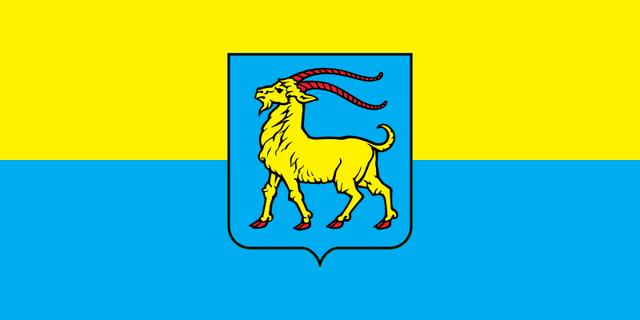 File:Istraflag.png