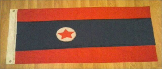 File:Homemade flag of Taipan.jpg