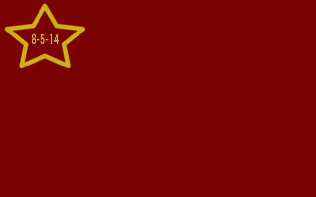 File:Rrmflag.jpg