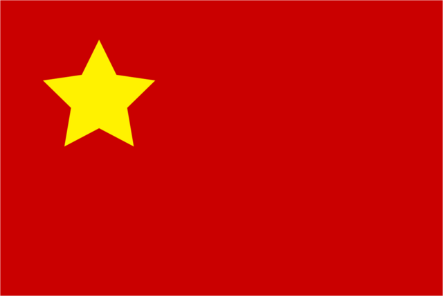 File:Vietlao flag.png