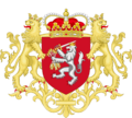 Middle Coat of Arms of Montblanc.png