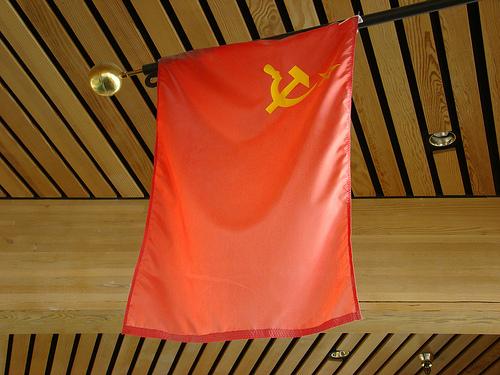 File:USSR Flag.jpg
