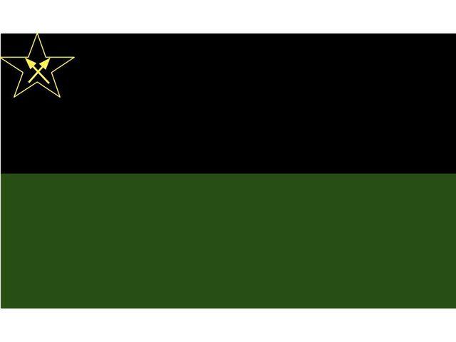 File:Flag-0.jpg