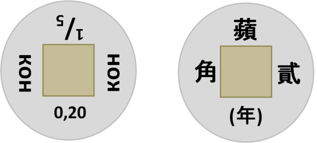 File:Kon020.png