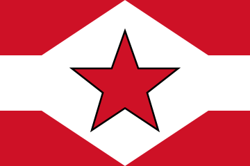 File:American Empire Flag.png