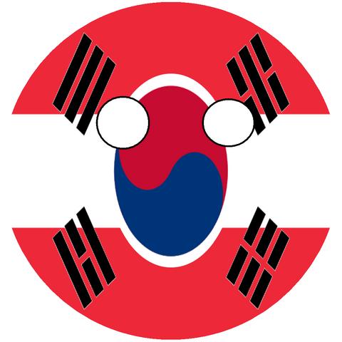 File:Kingdom of Korea Microball.png