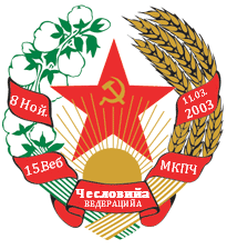 File:Cpcp.PNG