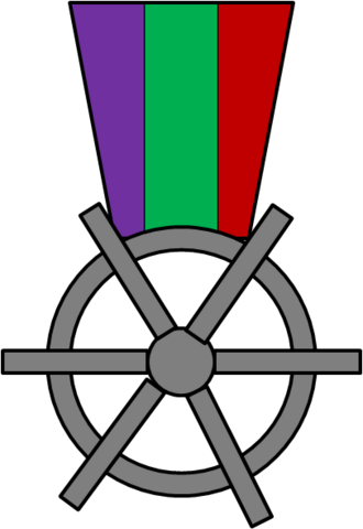 File:Navy Award 2.png