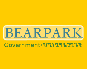 File:Bearpark Logo.png