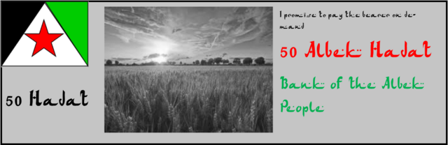 File:50 Hadat.png