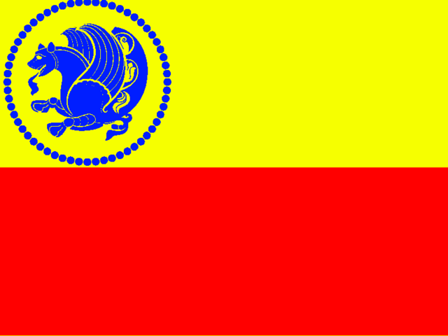 File:NAE-flag.png