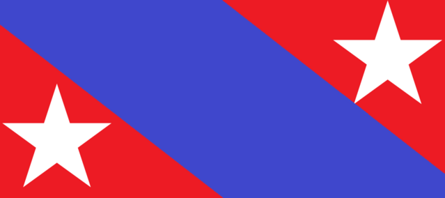 File:Revised 6th Flag.png