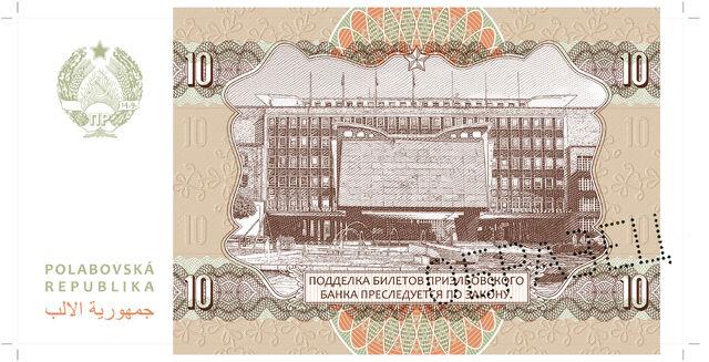 File:10 rublej rub 3.jpg