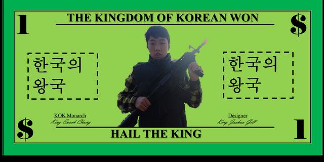 File:KOK Dollar.png