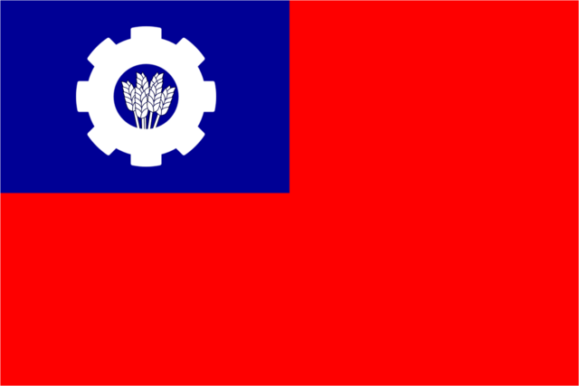 File:Yugochinese flag.png