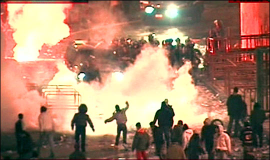 File:Italy-football-riots.jpg