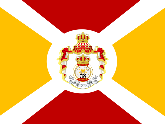 File:Flag of Northfield.png