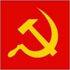 File:Communist symbol.jpg