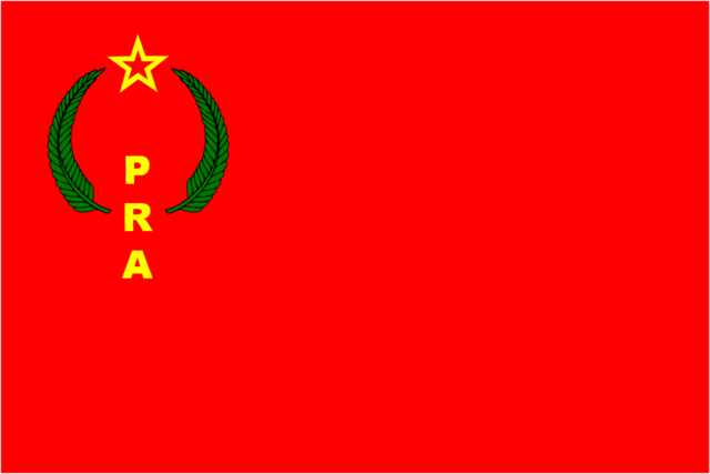 File:Flag of PRA.png