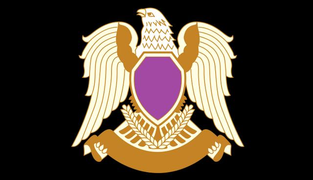 File:Seal of Taeism3.png