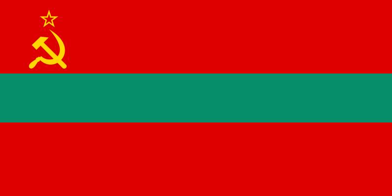 File:Flag of Transnistria.png