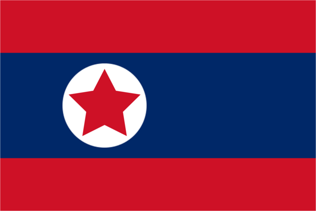 File:Taipanese PR Flag (2013).png
