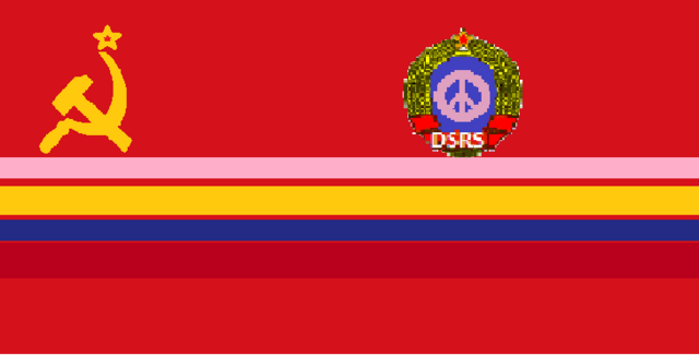 File:DSRS. flag.png