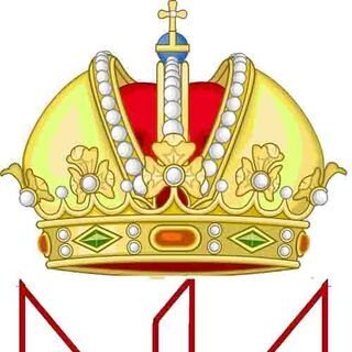 <center> Imperial Monogram <br /> For use in the Sovereign's Name</center>