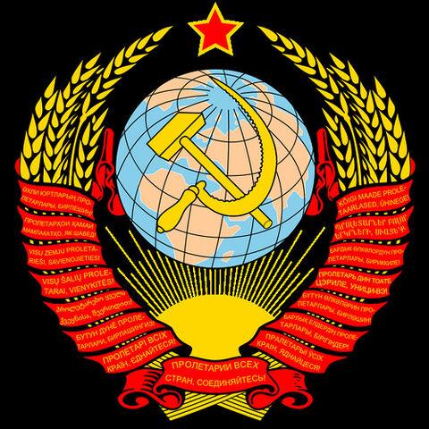 File:Soviet seal.jpg