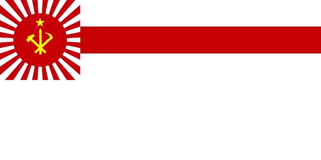 File:Tokunama FLAG.png