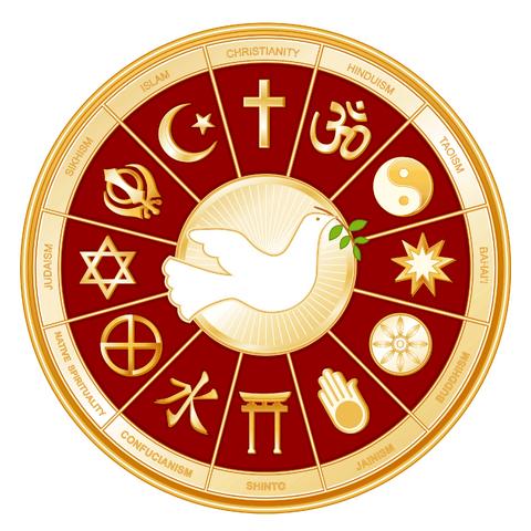 File:Religions wheel crimson.png
