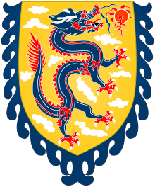 File:ChineseDragon.png