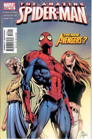 Amazing Spider-Man Vol 1 519