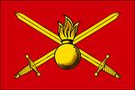 RGF Flag