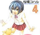 Minami-ke Volume 04