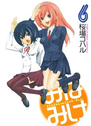 Minami-ke Manga v06 cover