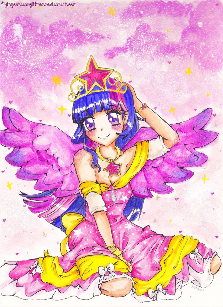 archivo her royal highness princess twilight sparkle by