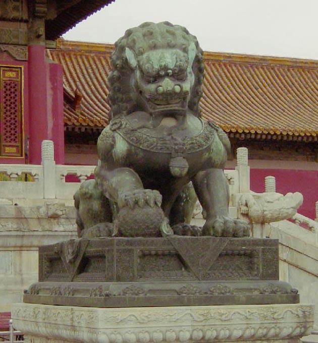 Leones De Fu Wiki Mitolog 237 A Fandom Powered By Wikia