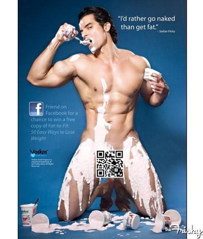 File:Yogurt.jpg