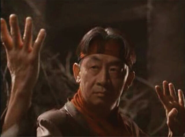 File:Master Cho1.jpg